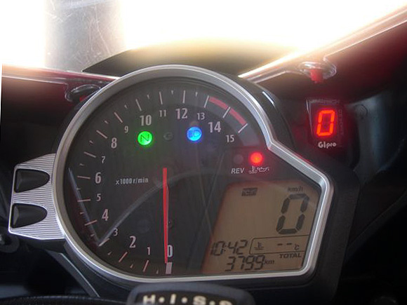 GI Pro DS Series  Gear Indicator Without ATRE